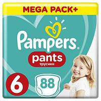 Подгузники-трусики Pampers Mega pack XL 6 ( 88 шт / 16+ кг)