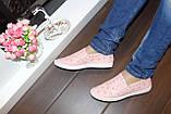 Слипоны женские розовые с перфорацией Т1029, фото 3