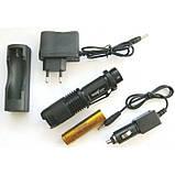 Тактический фонарь POLICE BL 1812 T6 50000W фонарик 1050 Lumen, фото 4