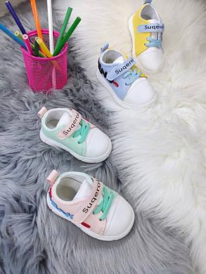 Кроссовки детские для малышей разноцветные  демисезонные  15-19 р., фото 2
