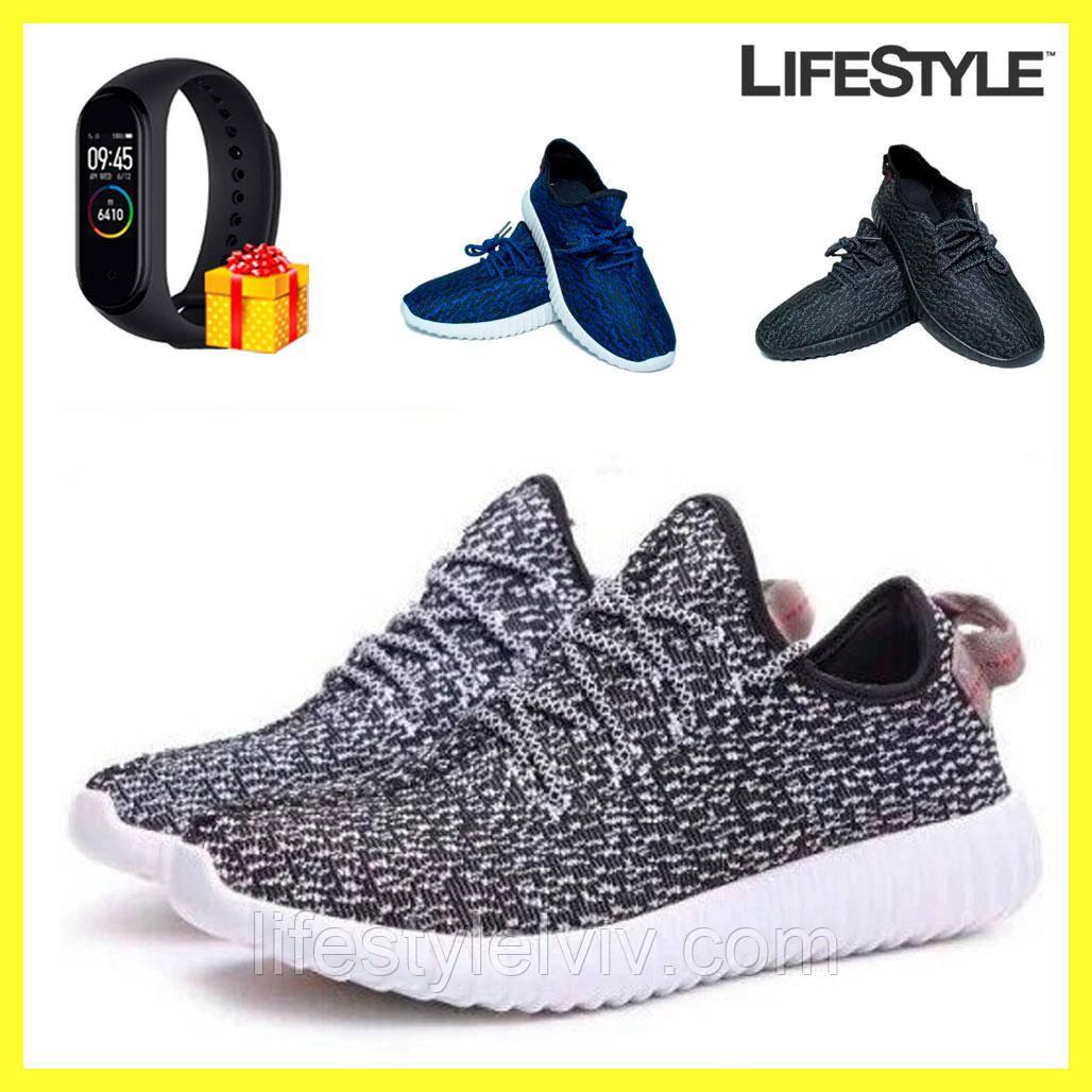 Стильные кроссовки Adidas Yeezy Boost 350 + Фитнес-браслет в Подарок