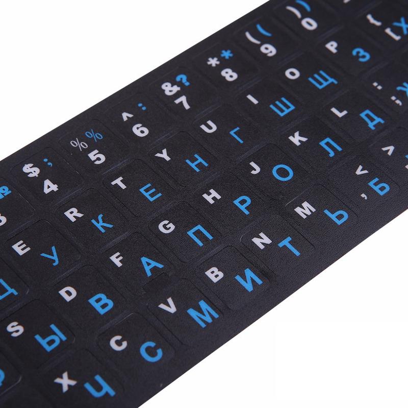 Наклейки буквы на клавиатуру Русский / Английский 11 x 13 мм Черный / синие русские буквы (gab_krp40xJwX17564)