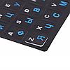 Наклейки буквы на клавиатуру Русский / Английский 11 x 13 мм Черный / синие русские буквы (gab_krp40xJwX17564), фото 3
