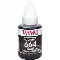 Чернила WWM Epson L110/L210/L300 140г Black (E664B)