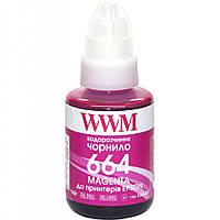 Чернила WWM Epson L110/L210/L300 140г Magenta (E664M)
