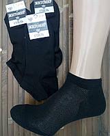 Носки мужские летние короткие сетка Житомир СТИЛЬ 27-29 размер черные 20010553