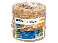 Шпагат-дріт Штокер Legafix що саморозкладається 250 м (Stocker 2158)