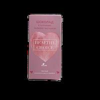 Шоколад з полуницею, малиною і фісташкою, 20 р, TM Healthy choice