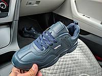 Кроссовки мужские синие (на дождь)