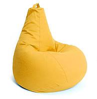 Кресло мешок груша крісло мішок XXL 140x100 Жёлтый