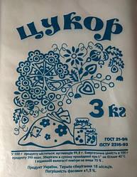 Пакети для фасування бакалійної групи товарів по 1, 2, 3, 5, 10 кг