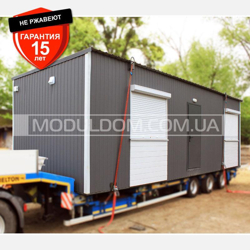 Блок модуль, мобильный офис (9 х 3 м.), на основе цельно-сварного металлического каркаса.