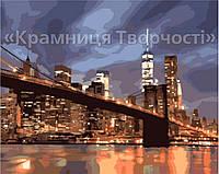 """Картины по номерам """"Ночной Нью Йорк"""", 40х50см. (КН2133)"""