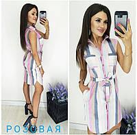 Платье в полоску (РОЗОВАЯ) женское (ПОШТУЧНО)