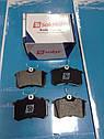 Колодки тормозные задние на VW Caddy III 04- / Peugeot 308 07- / Citroen C 4 Solgy, фото 3