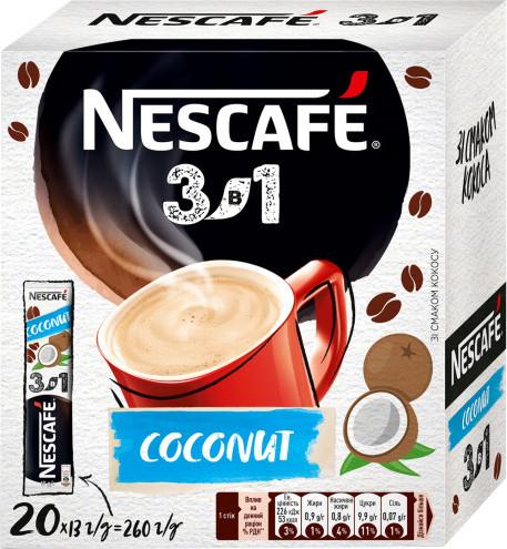 Кофе Нескафе 3 в 1 Кокос 20 стиков в картонной упаковке