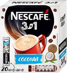 Кава Нескафе 3 в 1 Кокос 20 стиків в картонній упаковці