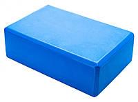Блок для йоги MS 0858-2(Blue) EVA