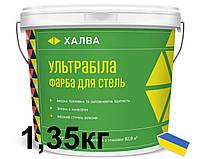 Ультрабелая краска для потолков 1,35кг