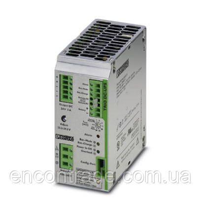 2866611 Phoenix contact TRIO-UPS/1AC/24DC/ 5А: Источник безперебойного питания