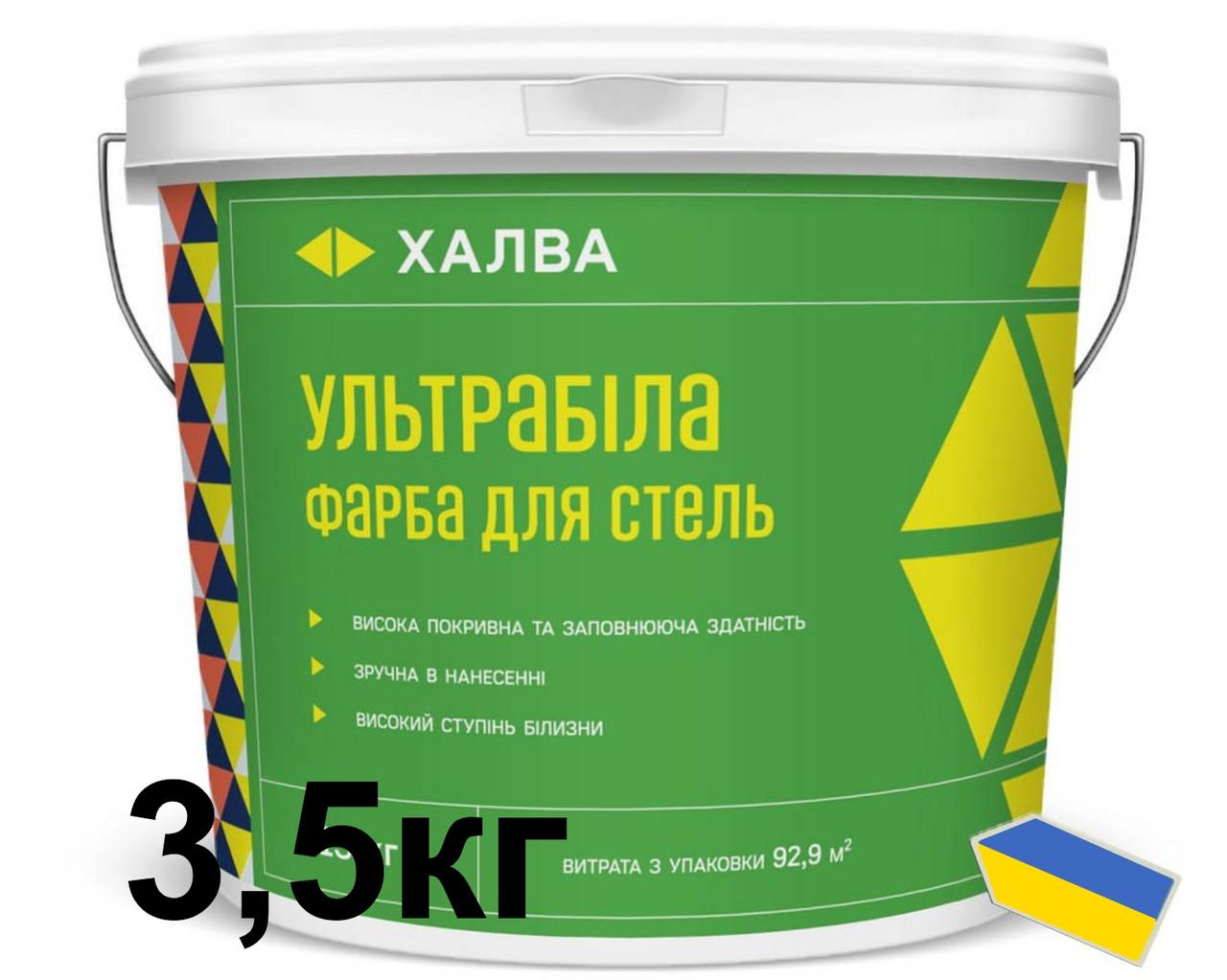 Ультрабелая краска для потолков 3,5кг