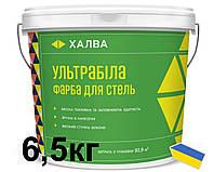 Ультрабелая краска для потолков 6,5кг