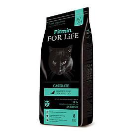 Fitmin cat For Life Castrate / комплексный корм для взрослых котов с избыточным весом, кастрированных или