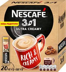 Nescafe 3 в 1 Ultra Creamy кавовий напій 20 стиків в картонній упаковці