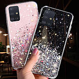 Блестящий чехол с серебряной фольгой Samsung Galaxy A71 /A715F, фото 2