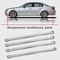 Защита бампера, декоративные молдинги - наклейки на бампера 43 см. Цвет хром.