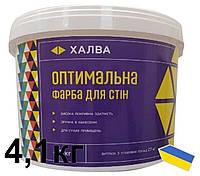 Оптимальная краска для стен 4.1кг