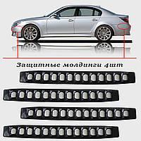 Защита бампера, декоративные молдинги - наклейки на бампера 45 см. Черный с хромом