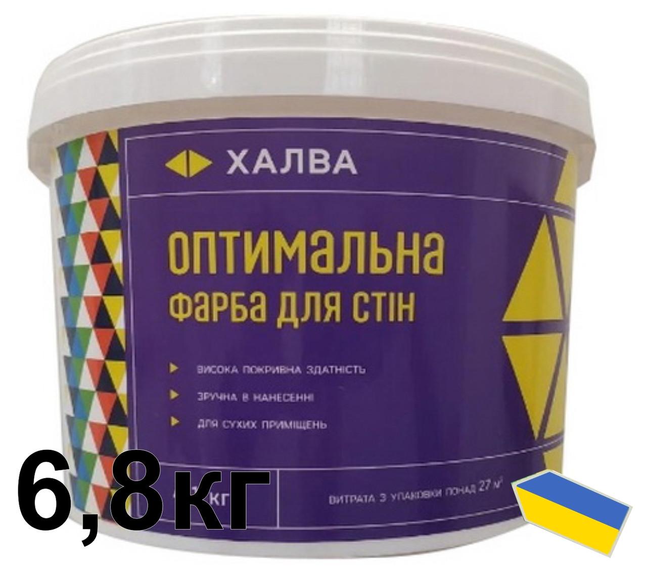 Оптимальная краска для стен 6,8кг