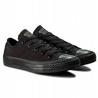 Кеды Converse Style All Star 2 Черные низкие (44р) Тотальная распродажа