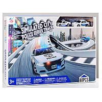"""Трек для детей""""Полиция"""", модель SK383 длина трека 288 см-97-47 см, дистанционное управление."""