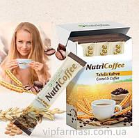 Кава NutriCoffe Nutriplus, 60%перемелених зерен ячменю та жита та 40%розчинної кави, Farmasi, 16 стіків по 2г