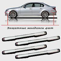 Защита бампера, декоративные молдинги - наклейки на бампера 43 см