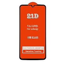 Защитное стекло 21D Full Glue для Motorola Z4 черное 0,3 мм в упаковке