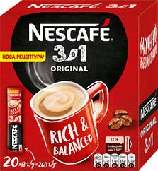 Кава Nescafe 3 в 1 Оригінал 20 стиків в картонній упаковці