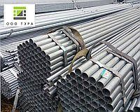 Труба стальная 20х2.5 мм ГОСТ 3262-75