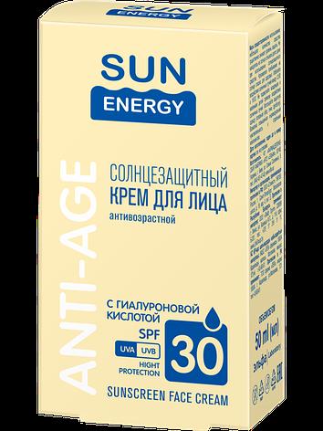 SE Крем д/обл. сонцезахисний з гіалурованою кислотою SPF 30 50мл, фото 2