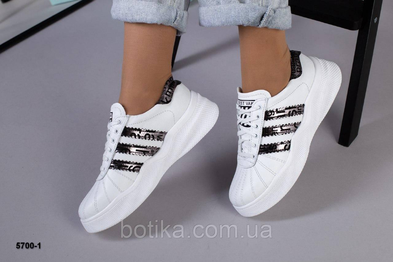 Черные и белые! Стильные женские кроссовки с перфорацией