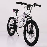 """Стильний спортивний алюмінієвий велосипед """"S200 Колеса 20*2,25, Рама 12"""", біло-рожевий, фото 1"""