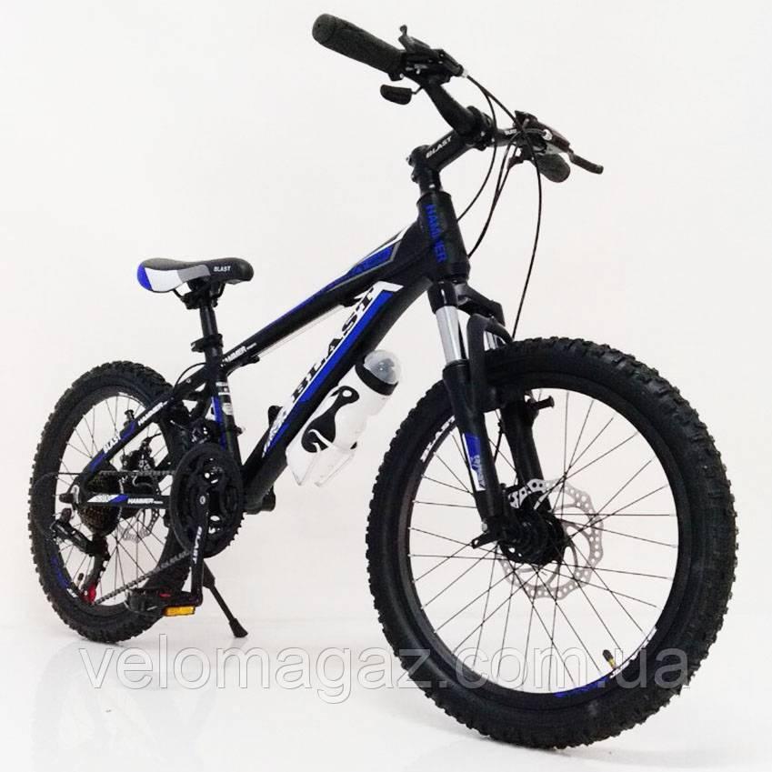 """Стильний спортивний алюмінієвий велосипед S300 BLAST-NEW 20"""", рама 11"""", синій"""