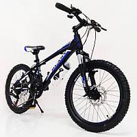 """Стильний спортивний алюмінієвий велосипед S300 BLAST-NEW 20"""", рама 11"""", синій, фото 1"""