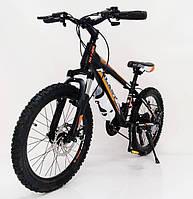 """Стильний спортивний алюмінієвий велосипед S300 BLAST-NEW 20"""", рама 11"""", чорно-помаранчевий, фото 1"""