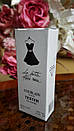 Женский парфюм Guerlain La Petite Robe Noir (герлен черное платье)  тестер 45 ml Diamond ОАЭ (реплика), фото 2