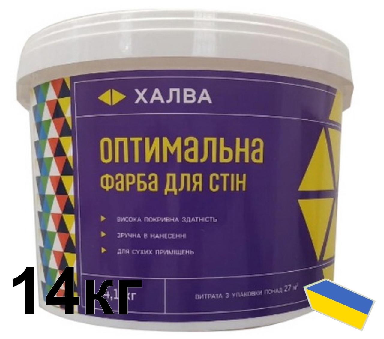 Оптимальная краска для стен 14 кг