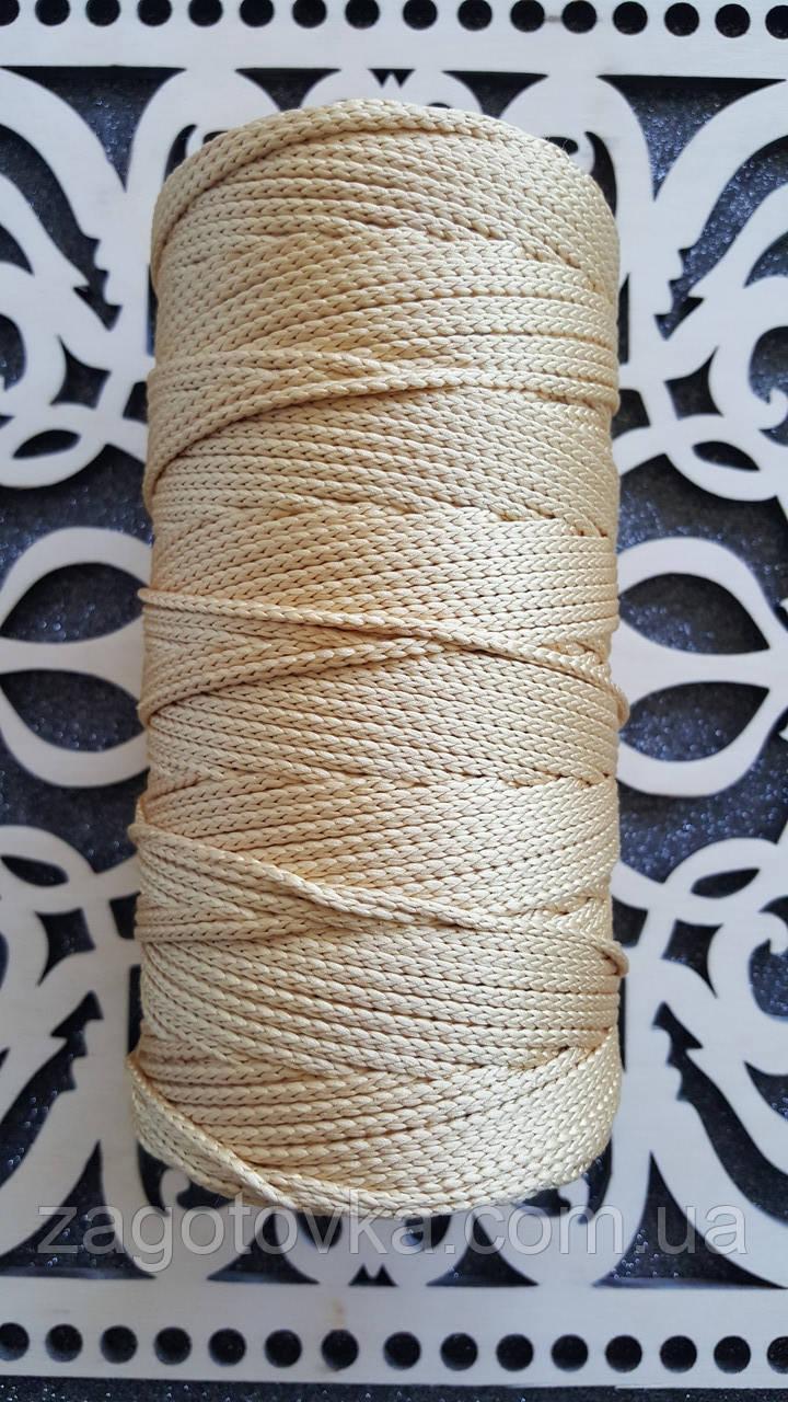 Полиэфирный шнур без сердечника 3мм №10 Золото