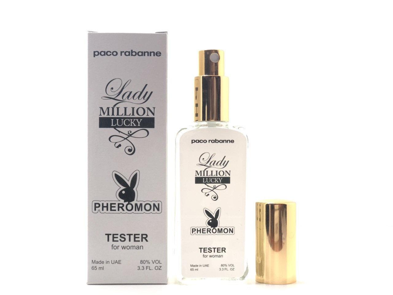 Парфюмированная вода женская с феромонами в тестере Paco Rabanne Lady Million Lucky 65 мл  ОАЭ (реплика)